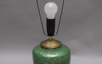 TABLE LAMP, painted metal, 20th century.