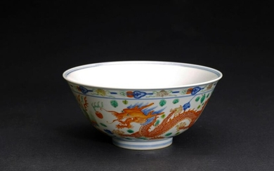 A CHINESE FAMILLE ROSE 'DRAGON AND PHOENIX' BOWL
