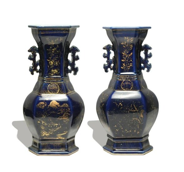 Pair of Blue Double Handled Vases, 18th Century