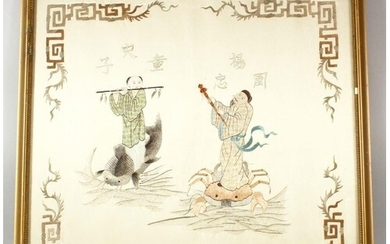 A CHINESE SILK EMBROIDERED PICTURE, depicting two male music...