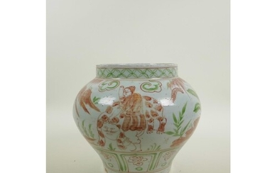 A Chinese polychrome porcelain vase/jar decorated with figur...