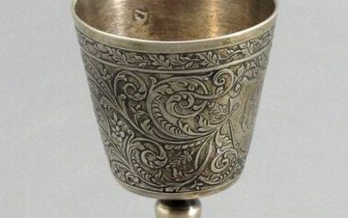 Antique Decorative French Silver Cup
