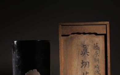 Chinese Lacquer Wood Vase