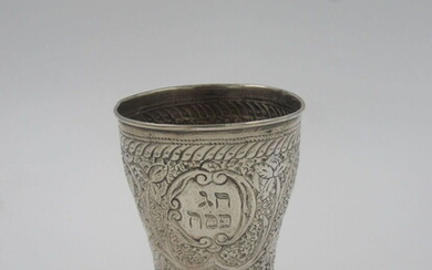 Russian Silver Passover Elijah's cup.