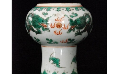 A Chinese 'Dragon' stem cup, Daoguang (1821-1850) mark to ba...
