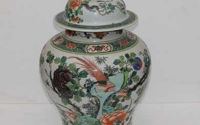 A Chinese famille verte porcelain covered vase, the swelling...