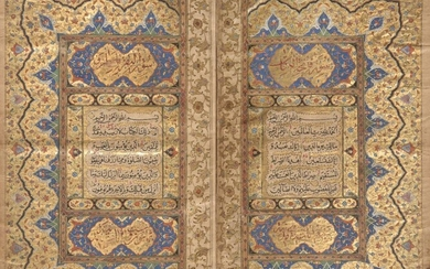 A Zand or early Qajar Qur'an, 220ff., Arabic manuscript on paper, with 18ll. of neat black naskh within gold rule per page, headers in red on gold, opening bifolium with fine gold and polychrome decoration, in fine poychrome decorated lacquered...