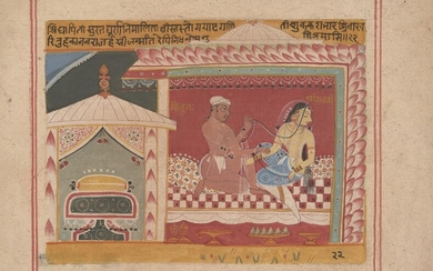 A later copy of a folio from a Caurapancasika manuscript in the early Rajput style of Sultanate India, 18th century, opaque pigments on paper, painting 12.7 x 16.5cm.; folio 16 x 24.5cm. For another folio from this series in the N.C. Mehta...