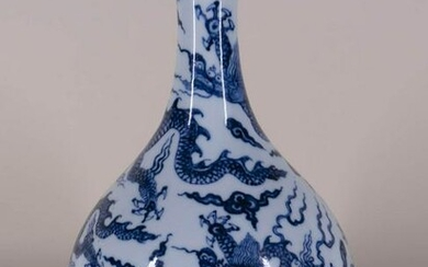 Blue and White 'Dragon' Vase with Mark
