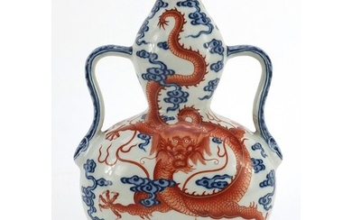 Chinese blue and white with iron red porcelain double gourd ...