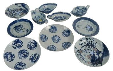 Group of Blue and White Chinese Porcelain to include