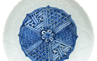 MOULDED BLUE, WHITE, PALE CELADON-GLAZED AND ANHUA FOLIATE-R...