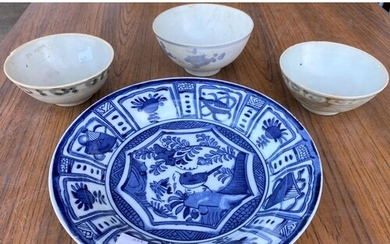 A Chinese squared blue and white bowl (restored); a blue and...