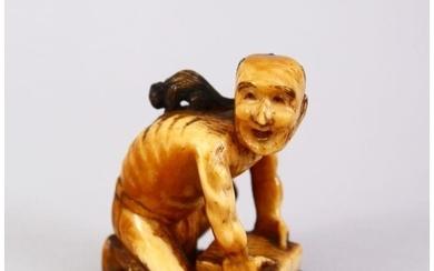 A JAPANESE MEIJI PERIOD CARVED IVORY SMALL OKIMONO OF A RAT ...
