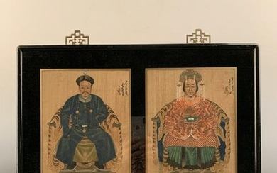 Chinese Painting of Singed with Frame