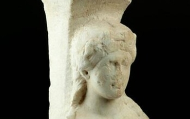 Roman Marble Trapezophoros - Bust of Young God