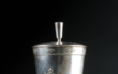 Sigvard Bernadotte for Georg Jensen. Cup in sterling silver with queen Ingrid's monogram
