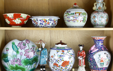 (lot of 9) Chinese porcelain lot