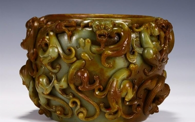 A CHINESE CARVED DRAGON JADE BRUSH WASHER
