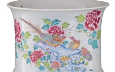 A Chinese famille rose 'Pheasants and peonies', Yongzheng...