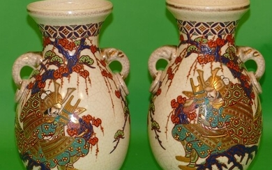 A Pair of Oriental Crackle Ware Round Thin Necked Trumpet Sh...