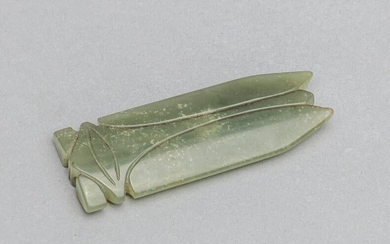 Chinese Jade Carving of Cicada