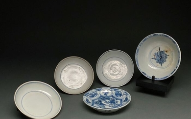 Chinese Ming Dynasty Blue and White Porcelain Collection of Vessels