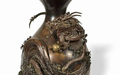 Large Japanese Bronze Vase with a Dragon