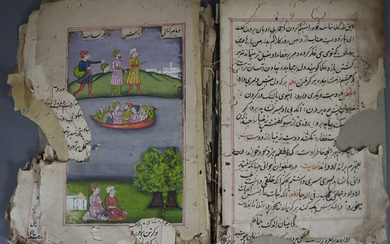 OLD MANUSCRIPT FROM LAHORE.