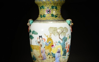 A FAMILLE ROSE VASE WITH LOOP