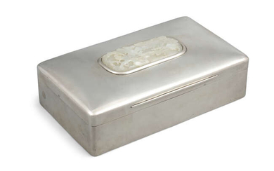 A STERLING SILVER CIGAR BOX SET WITH A...