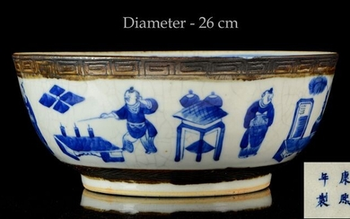 A large (dia. 26 cm) Chinese bowl - Blue and white, Crackle-ware, Nanking - Porcelain - Antiquities, brothers, ladies, precious and scholar objects - No reserve price - China - Guangxu (1875-1908)