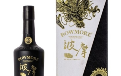 Bowmore 36 Year Old Dragon Edition 51.8 abv NV (1 BT70)