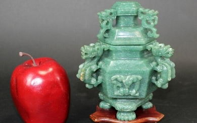 Chinese carved jade censor on wooden base