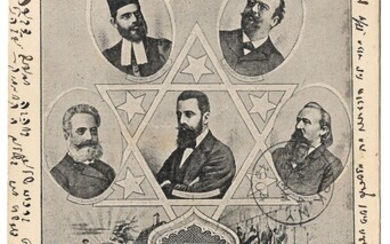 Postcard of the Second Zionist Congress - 1898