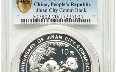 China: , People's Republic Pair of Certified silver 10 Yuan 2006 PCGS,... (Total: 2 coins)