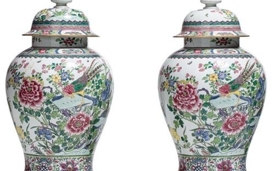 Pair of baluster-shaped covered porcelain vases with polychrome decoration in...
