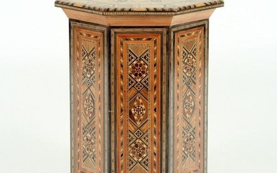 SMALL SYRIAN INLAID OCCASIONAL TABLE