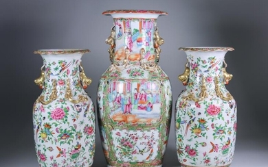 """A Chinese """"Cantonese"""" Porcelain Baluster-Shaped Vase, 19th Century, with..."""