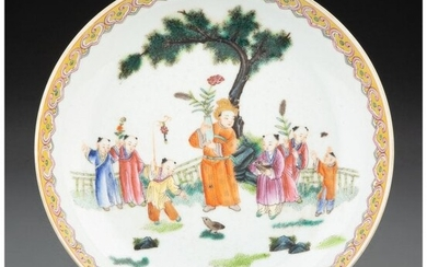 A Chinese Famille Rose Porcelain Dish, 20th cent