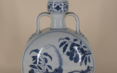 Blue and White Moon Flask with Bird