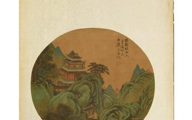 Chinese Landscape Fan Painting Attributed to Wen