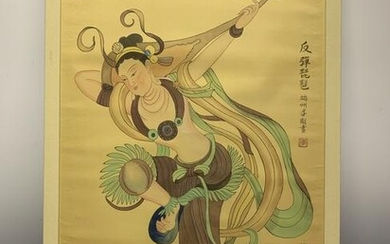 Chinese Tan Staly Painting with Frame