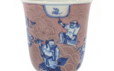 Chinese blue and white with iron red porcelain footed cup ha...