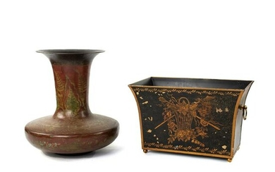 Floral Motif Brass Vase and Italian Tole Planter