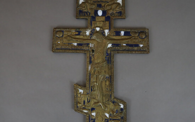 Large BLESSING CROSS - Russia, 19th century.