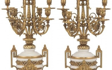A Pair of French Empire-Style Alabaster and Gilt