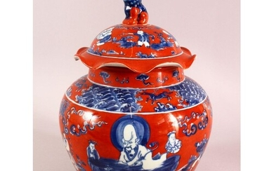 A CHINESE CORAL RED GROUND UNDERGLAZE BLUE PORCELAIN GINGER ...
