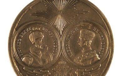 A MEDAL COMMEMORATING THE UNVEILING OF THE MONUMENT TO