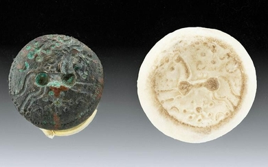 Bactrian Bronze Stamp Seal with Horse